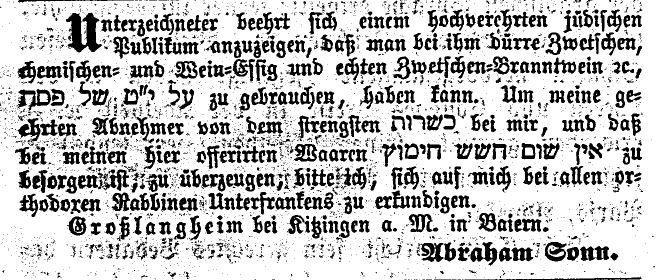http://www.alemannia-judaica.de/images/Images%20100/Grosslangheim%20Israelit%2002011861.jpg