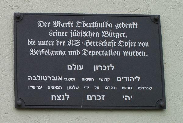 http://www.alemannia-judaica.de/images/Images%20107/Oberthulba%20Synagoge%20132.jpg