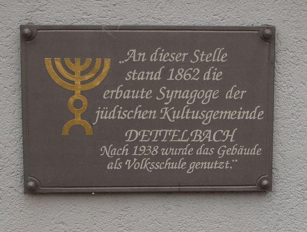 http://www.alemannia-judaica.de/images/Images%20108/Dettelbach%20Synagoge%20130.jpg