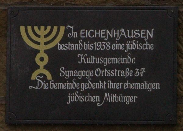 http://www.alemannia-judaica.de/images/Images%20108/Eichenhausen%20Gedenkstaette%20101.jpg