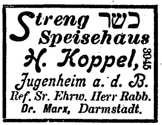 http://www.alemannia-judaica.de/images/Images%20110/Jugenheim%20Israelit%2023061904.jpg