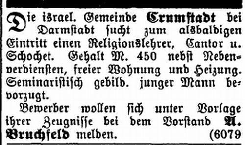 http://www.alemannia-judaica.de/images/Images%20112/Crumstadt%20Israelit%2005101893.jpg