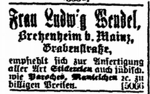 http://www.alemannia-judaica.de/images/Images%20116/Bretzenheim%20Israelit%2025081904.jpg