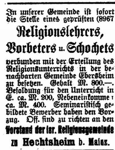 http://www.alemannia-judaica.de/images/Images%20116/Hechtsheim%20Israelit%2019091907.jpg