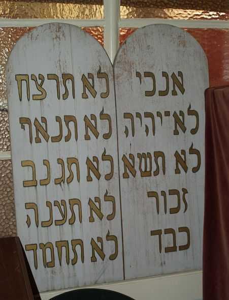 http://www.alemannia-judaica.de/images/Images%20124/Hochfelden%20Synagoge%20285.jpg