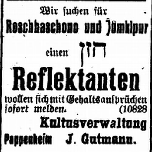 http://www.alemannia-judaica.de/images/Images%20129/Pappenheim%20Israelit%2006081908.jpg
