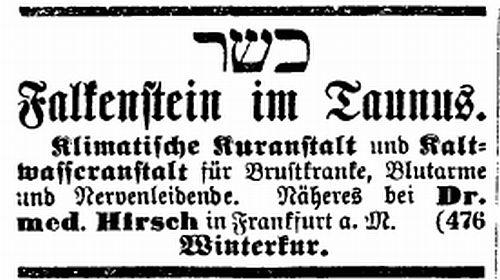 http://www.alemannia-judaica.de/images/Images%20130/Falkenstein%20Israelit%2017051882.jpg