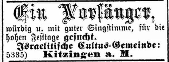 http://www.alemannia-judaica.de/images/Images%20130/Kitzingen%20Israelit%2027081891.jpg