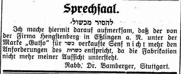 http://www.alemannia-judaica.de/images/Images%20131/Esslingen%20Israelit%2017061926.jpg