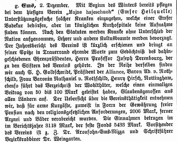 Jüdische Wohltätigkeitseinrichtungen in Bad Ems (Rhein-Lahn-Kreis ...