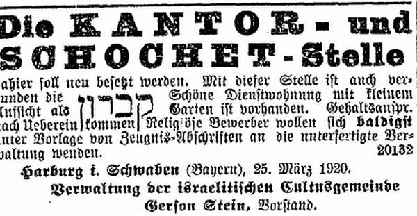 http://www.alemannia-judaica.de/images/Images%20137/Harburg%20Israelit%2001041920.jpg