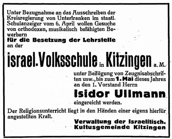 http://www.alemannia-judaica.de/images/Images%20138/Kitzingen%20BayrGZ%2015041929.jpg