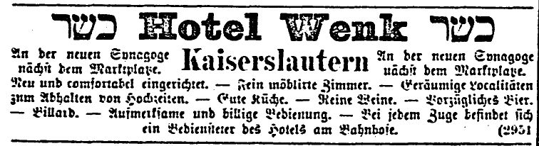 http://www.alemannia-judaica.de/images/Images%20139/Kaiserslautern%20Israelit%2021071887.jpg