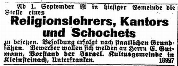 http://www.alemannia-judaica.de/images/Images%20139/Kleinsteinach%20Israelit%2003071924.jpg