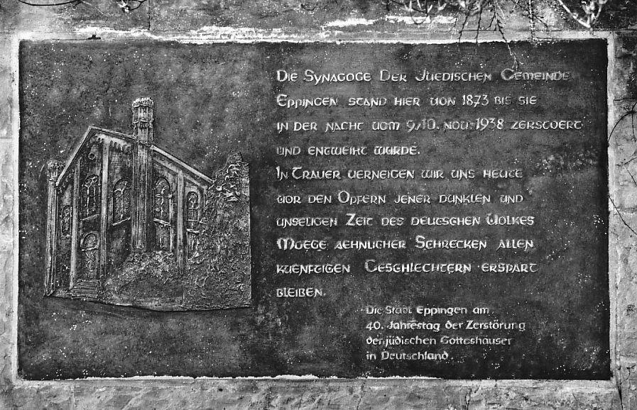 http://www.alemannia-judaica.de/images/Images%2014/Eppingen%20Synagoge%20n05.jpg
