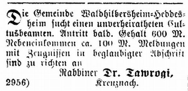 http://www.alemannia-judaica.de/images/Images%20144/Waldhilbersheim%20Israelit%2005061890.jpg