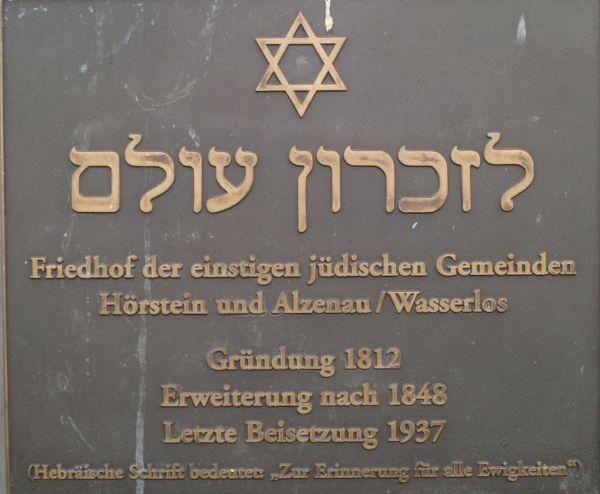 http://www.alemannia-judaica.de/images/Images%20150/Hoerstein%20Friedhof%20177.jpg