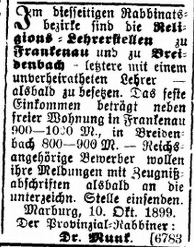 http://www.alemannia-judaica.de/images/Images%20151/Breidenbach%20israelit%2012101899.jpg
