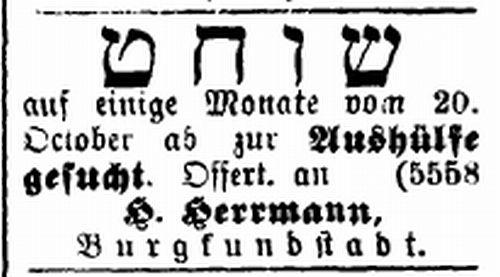 http://www.alemannia-judaica.de/images/Images%20152/Burgkunstadt%20Israelit%2023091897.jpg