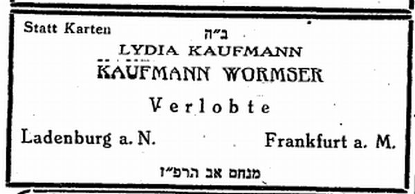 Die synagoge in ladenburg rhein neckar kreis for Aw zeitschrift