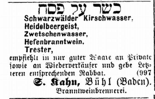 http://www.alemannia-judaica.de/images/Images%20160/Buehl%20Israelit%2027021890.jpg
