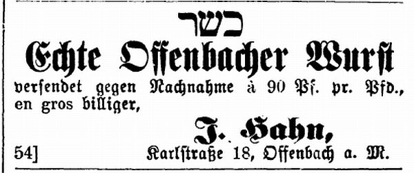 http://www.alemannia-judaica.de/images/Images%20162/Offenbach%20Israelit%2002011879jh.jpg