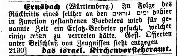 http://www.alemannia-judaica.de/images/Images%20163/Ernsbach%20Israelit%2030081876.jpg