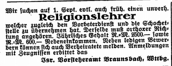 http://www.alemannia-judaica.de/images/Images%20170/Braunsbach%20Israelit%2031051928.jpg