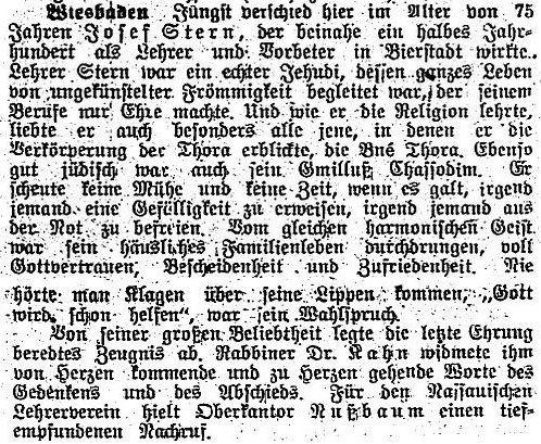 http://www.alemannia-judaica.de/images/Images%20171/Bierstadt%20Israelit%2009021917.jpg