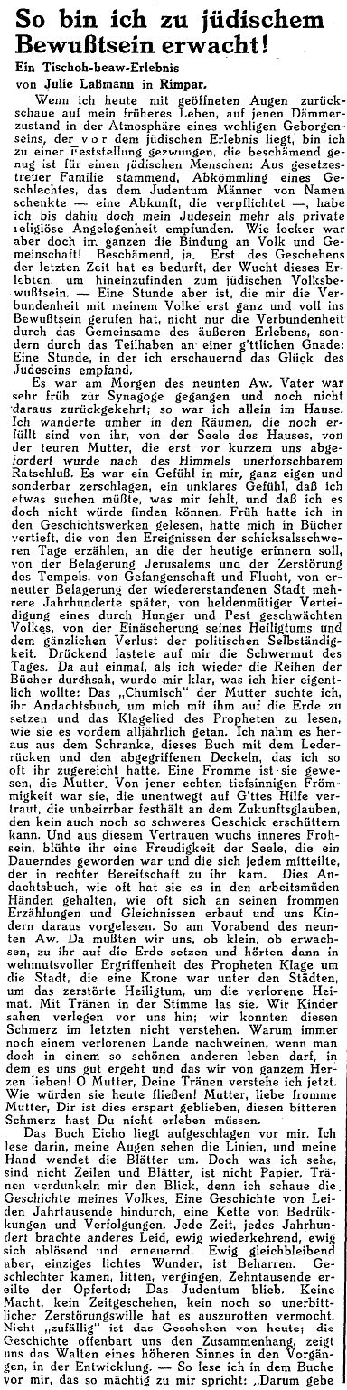Die synagoge in rimpar kreis w rzburg for Aw zeitschrift