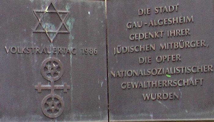 http://www.alemannia-judaica.de/images/Images%20185/Gau-Algesheim%20Gedenken%20T02.jpg