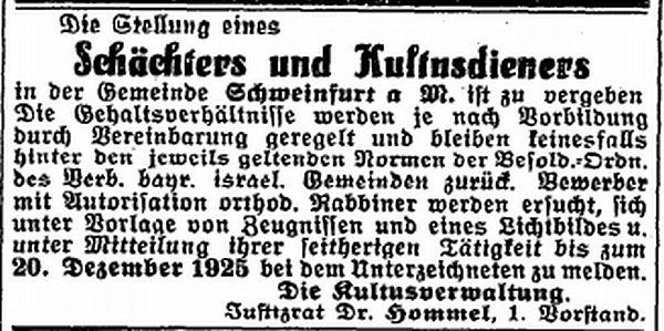 http://www.alemannia-judaica.de/images/Images%20185/Schweinfurt%20Israelit%2003121925.jpg
