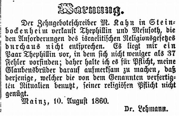 http://www.alemannia-judaica.de/images/Images%20190/Steinbockenheim%20Israelit%2029081860.jpg