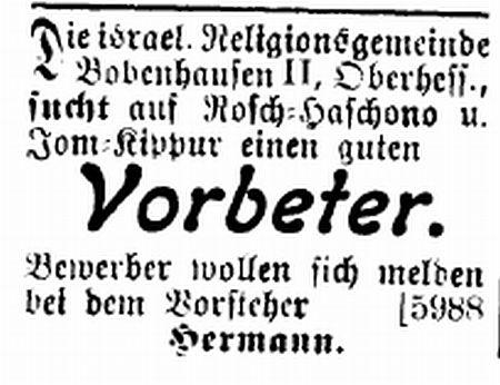 http://www.alemannia-judaica.de/images/Images%20191/Bobenhausen%20II%20Israelit%2016081900.jpg