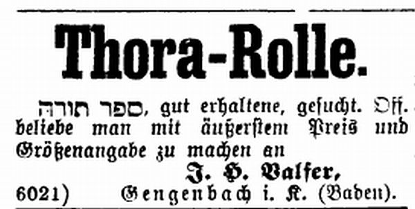 http://www.alemannia-judaica.de/images/Images%20191/Gengenbach%20Israelit%2004121890.jpg