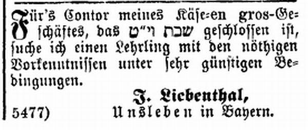 http://www.alemannia-judaica.de/images/Images%20191/Unsleben%20Israelit%2023101890.jpg