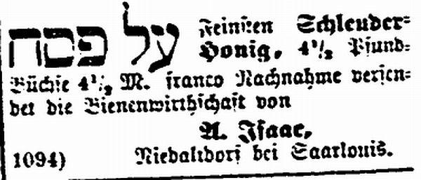 http://www.alemannia-judaica.de/images/Images%20193/Niedaltdorf%20Israelit%2017031887.jpg