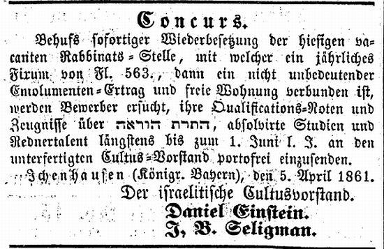 http://www.alemannia-judaica.de/images/Images%20194/Ichenhausen%20AZJ%2016041861.jpg