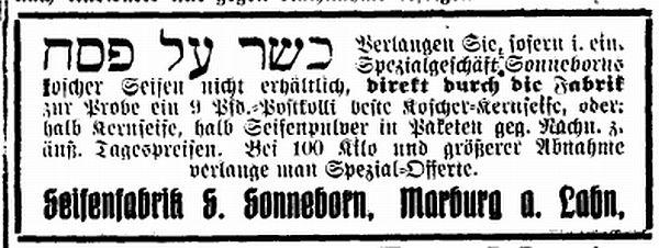 http://www.alemannia-judaica.de/images/Images%20194/Marburg%20Israelit%2018031915.jpg