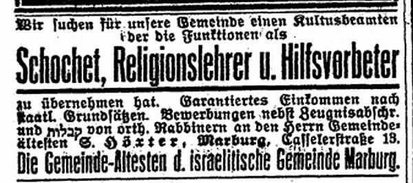http://www.alemannia-judaica.de/images/Images%20194/Marburg%20Israelit%2020111924.jpg