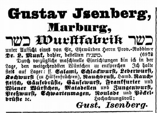 http://www.alemannia-judaica.de/images/Images%20194/Marburg%20Israelit%2020121897.jpg