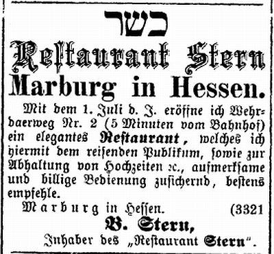 http://www.alemannia-judaica.de/images/Images%20194/Marburg%20Israelit%2027061889.jpg