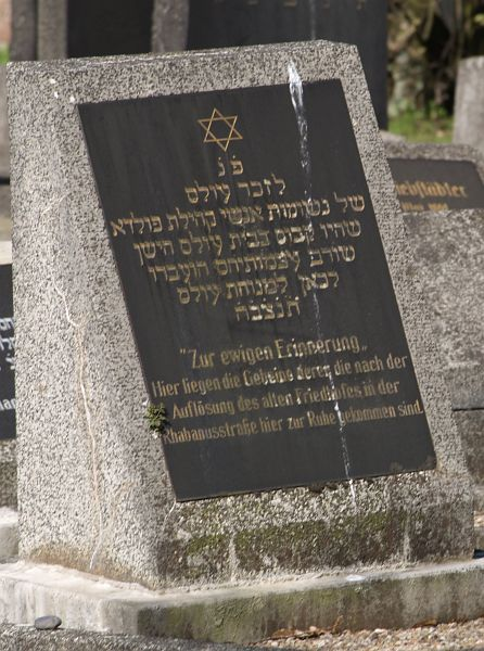 http://www.alemannia-judaica.de/images/Images%20206/Fulda%20Friedhof%20177.jpg