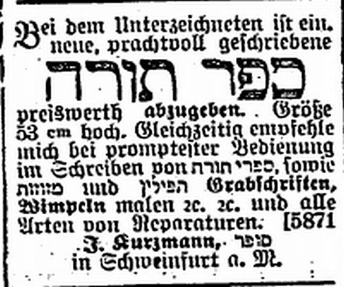 http://www.alemannia-judaica.de/images/Images%20211/Schweinfurt%20Israelit%2011081902.jpg