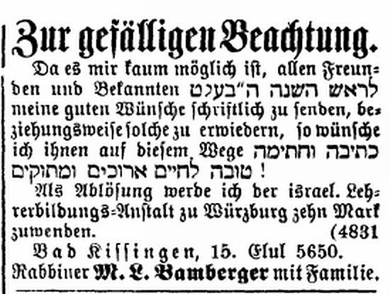 http://www.alemannia-judaica.de/images/Images%20216/Bad%20Kissingen%20Israelit%2008091890.jpg