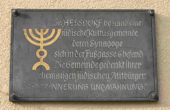 http://www.alemannia-judaica.de/images/Images%20219/Hessdorf%20Synagoge%20190.jpg