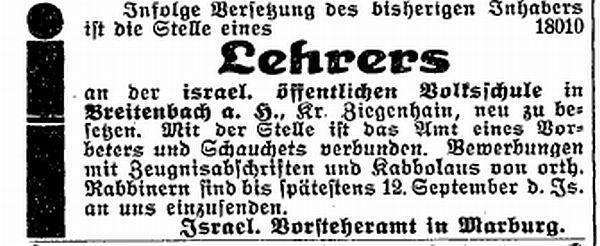 http://www.alemannia-judaica.de/images/Images%20221/Breitenbach%20aH%20Israelit%2027081925.jpg