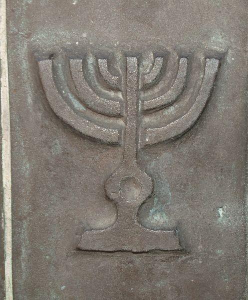http://www.alemannia-judaica.de/images/Images%20235/Heidingsfeld%20Synagoge%20276.jpg