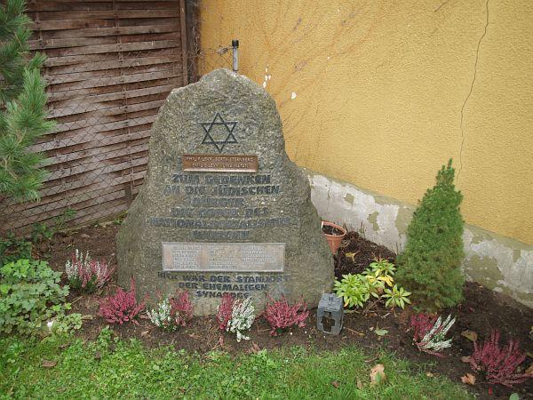 http://www.alemannia-judaica.de/images/Images%20236/Ehringshausen%20Synagoge%20152.jpg