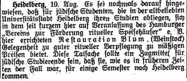 http://www.alemannia-judaica.de/images/Images%20242/Heidelberg%20Israelit%2016081928.jpg